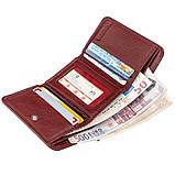 Компактний жіночий гаманець на кнопці ST Leather 18885 Темно-червоний, фото 4