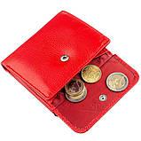 Портмоне для женщин с монетницей ST Leather 18918 Красный, фото 5