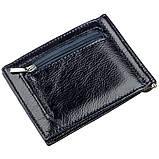 Практичный мужской зажим ST Leather 18947 Синий, фото 2