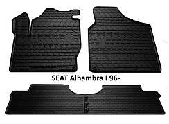 Коврики в салон резиновые Stingray SEAT Alhambra I 1996