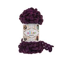 Пряжа Alize Puffy 111 сливовый (Пуффи Ализе) для вязания без спиц руками с петельками петлями
