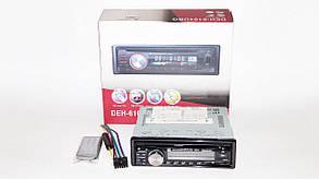 Автомагнитола 1DIN DEH-6104UBG DVD магнитола + USB+SD+AUX+FM ADA