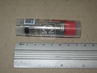⭐⭐⭐⭐⭐ Ремкомплект для 2-пр форсунок (производство  Bosch)  2 437 010 059