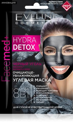 Маска для лица угольная для сухой и чувствительной кожи Eveline Facemed+ Hydro Detox