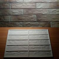 Силиконовая форма для плитки Карпатский пласт на 10 камней