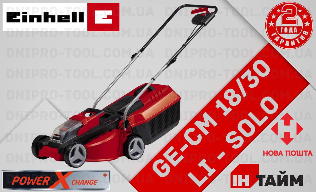 (Power X-Change) Газонокосилка аккумуляторная Einhell GE-CM 18/30 Li (3413157)