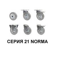 Колеса из стандартной серой резины серия 21 Norma