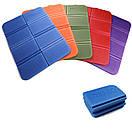 Складной коврик сидушка XPE пенка. Фиолетовый., фото 8