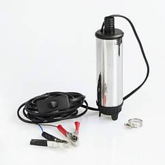 Погружной электро насос для перекачки Дизельного топлива 12V AElectric