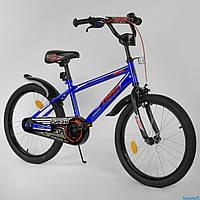 """Велосипед CORSO, сталь, 20"""" дюймов, 2-х колёсный, синий (88182)"""