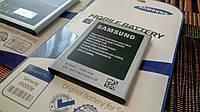 Аккумулятор Батарея Samsung i8262 Galaxy Core (1800 mAh) Original, фото 1