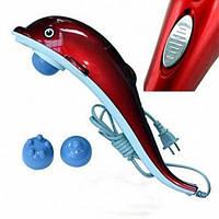 Ручной массажер вибромассажер для тела спины шеи Дельфин большой Amelie