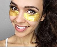 Гидрогелевые патчи для глаз с биозолотом, маска crystal collagen gold powder eye mask