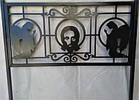 Оградки на кладбище с листового металла и фигурными элементами, фото 1