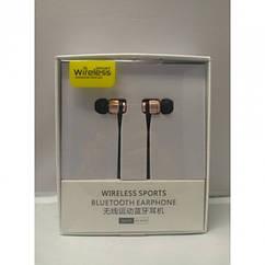 Беспроводные вакуумные Bluetooth наушники SPORT LKD-850BT на магните