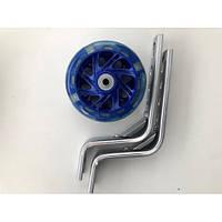Доп. колеса светящиеся12-20 (пластик /метал) Синій