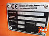 Гусеничный экскаватор Doosan DX225LC (2008 г), фото 6