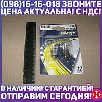 ⭐⭐⭐⭐⭐ Лампа накаливания P21/5W 12V 21/5W BAY15d (производство  Narva)  17916B2