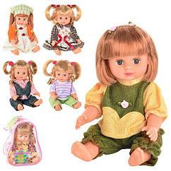 Кукла Оксаночка (5063-5064-5065-5058) Цветное платье с желтым ( на фото она в рюкзаке)