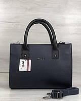 Молодежная женская сумка Ханна синего цвета, фото 1