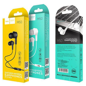 [ОПТ] Дротові вакуумні навушники Hoco M50 Daintiness з мікрофоном