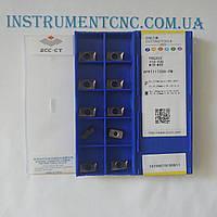 Пластины фрезерные односторонние ZCC-CT APKT11T308-PM YBG202