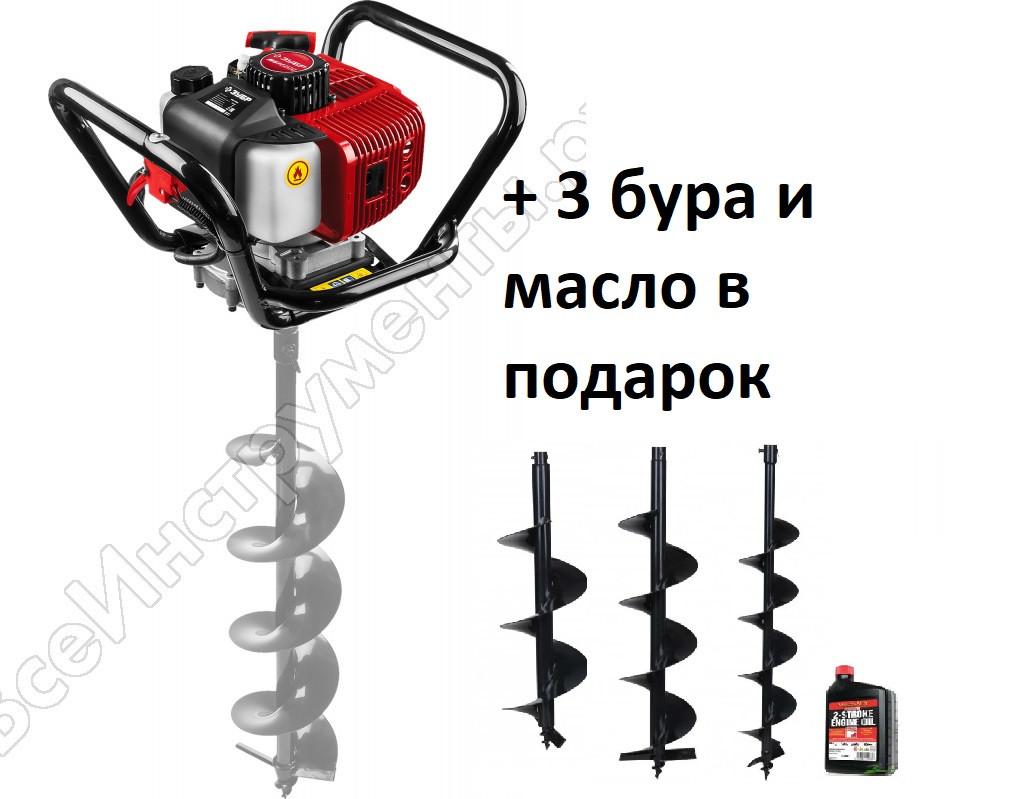 Мотобур Зубр МБ2 (Беларусь) 5500вт + Шнеки и масло