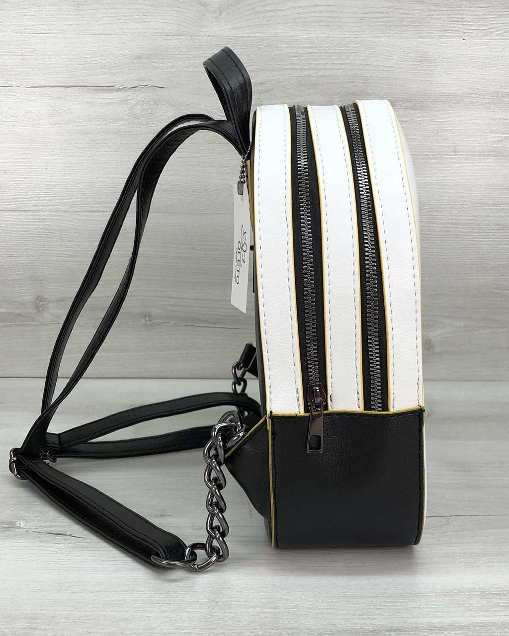 Рюкзак черно-белый с желтым