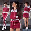 Женский спортивный костюм тройка 006 (42/44, 44/46, 46/48) (цвета: пудра,бордо,хаки,черный) СП