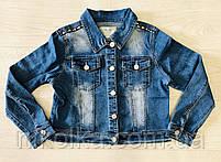Джинсовая куртка для девочек оптом, Glo-story, 122/128-158/164 рр., арт. GSX-8048, фото 3