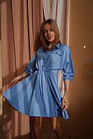 Платье женское голубой, светлый беж, кемел,грязная пудра