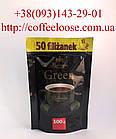 Кофе Bellarom Green растворимый 100g Эконом Пакет. Кофе Белларом Грин растворимый 100г Эконом Пакет.