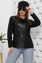 Молодежный пиджак 1856 3 цвета (44-50 )