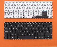 Клавиатура для ноутбука Asus S200 S200E X201 X201E X202 X202E (ENG английская)