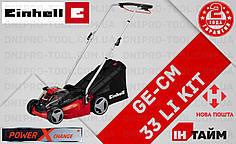 (Power X-Change) Газонокосилка аккумуляторная Einhell GE-CM 33 Li Kit (3413140)