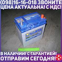 ⭐⭐⭐⭐⭐ Аккумулятор   40Ah-12v VARTA BD(A14) (187х127х227),R,EN330 тонк.клеммы ШЕВРОЛЕТ,ДЕО,ДAИХAТСУ,ХОНДА,СУБАРУ,СУЗУКИ,ТОЙОТА,X-90,ВAГОН,ВИВИО,