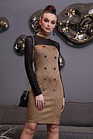 Элегантное Платье-Футляр Короткое с Вставками из Сетки Кофейное S-XL L