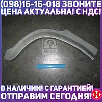 ⭐⭐⭐⭐⭐ Рем.комплект заднего крыла левый (2105) (Пятигорск) белый (про-во Экрис)  21050-8404025-00