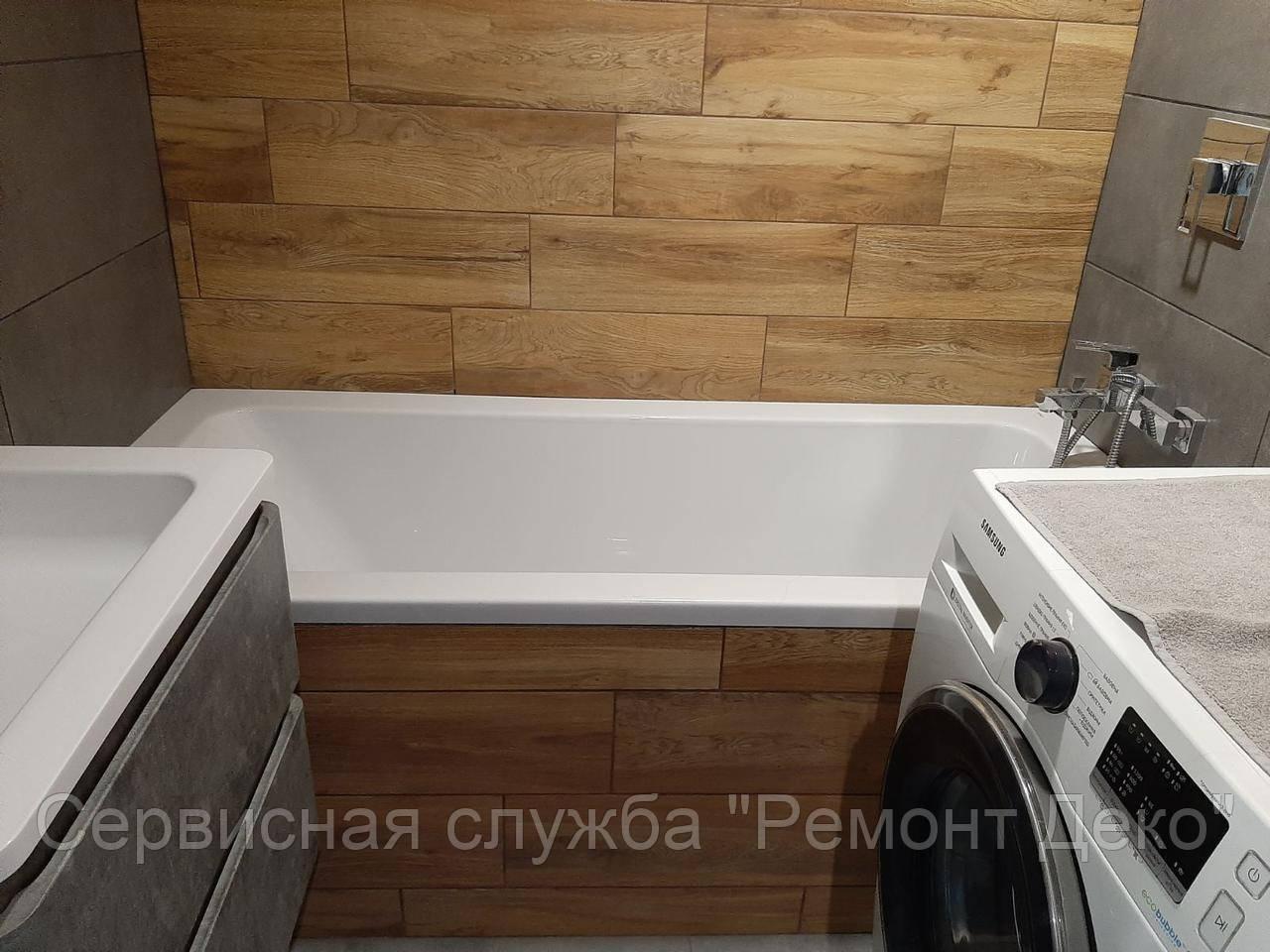 Виклик сантехніка на будинок Дніпро. Сантехнік Дніпро. Повний комплекс сантехнічних послуг.