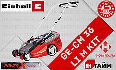 (Power X-Change) Газонокосилка аккумуляторная Einhell GE-CM 36 Li M Kit (3413063