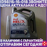 ⭐⭐⭐⭐⭐ Масло моторное SHELL Helix Diesel Ultra SAE 5W-40 CF (Канистра 4л)  4107460