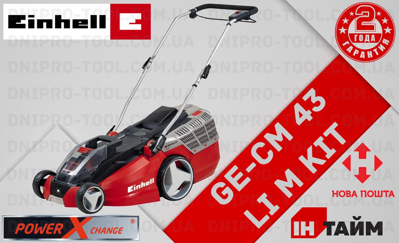 (Power X-Change) Газонокосилка аккумуляторная Einhell GE-CM 43 Li M Kit (3413130)
