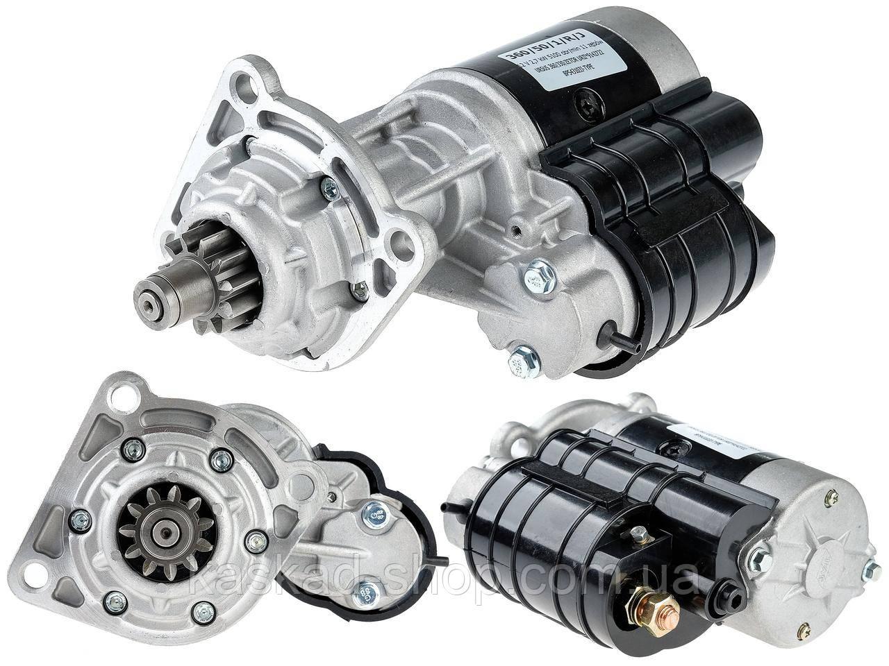Стартер мотора  Hatz (2М41.3M41. 4M41)