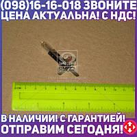 ⭐⭐⭐⭐⭐ Лампа H1 24V 70W P14.5s HEAVY DUTY (производство  Narva)  48708C1