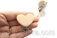 Клипса сердце деревянная
