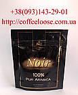 Кофе Bellarom Noir растворимый 60g Эконом Пакет. Кофе Белларом Ноир растворимый 60г Эконом Пакет.