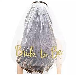 Фата для девичника  Bride to be