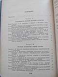Развитие научного наследия академика Л.А.Орбели, фото 8
