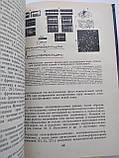 Развитие научного наследия академика Л.А.Орбели, фото 7
