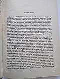 Развитие научного наследия академика Л.А.Орбели, фото 5